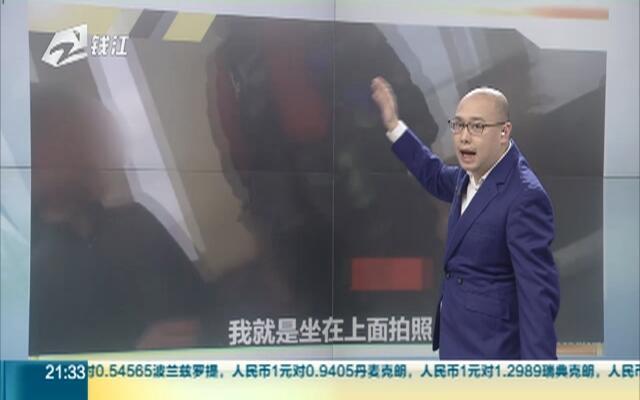 台州:男子仰拍夜空坠下8层楼高大桥  苦撑一夜终获救