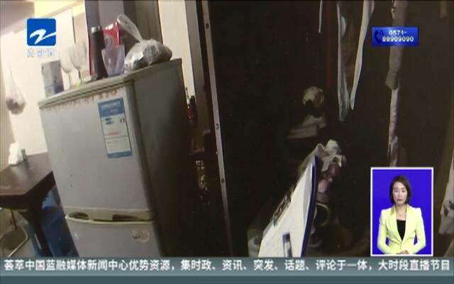 一件大衣被偷  扯出1490件被偷衣物