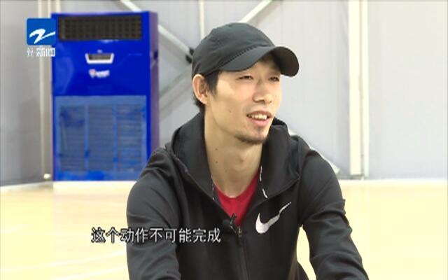 陈登星:魂燃篮球  不平凡的篮球梦