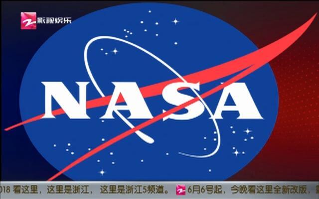 NASA:土星环正在消失  1亿年后或不复存在