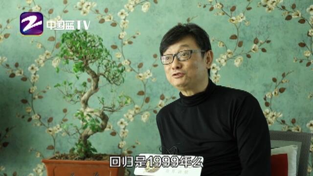《七子之歌》—曲作者李海鹰访谈