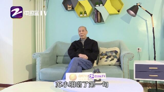 《军港之夜》—曲作者刘诗召访谈