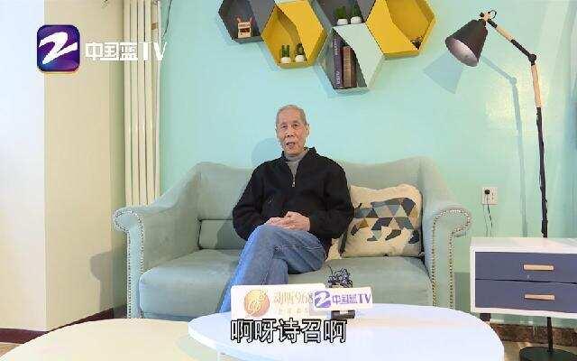《爱的奉献》—曲作者刘诗召访谈