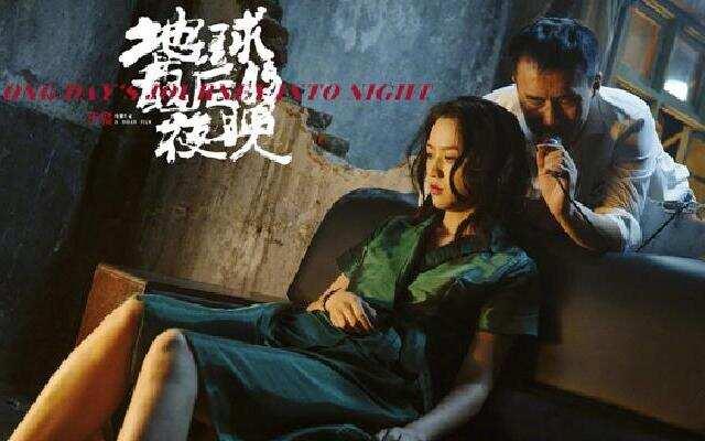 《地球最后的夜晚》窦靖童献唱同名宣传曲