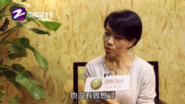 《快乐老家》——演唱者陈明访谈