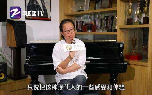 《涛声依旧》——词曲作者陈小奇访谈