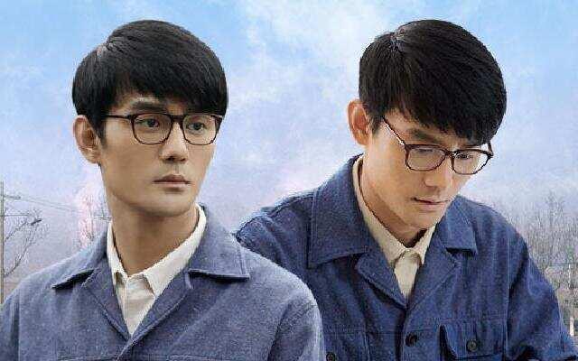 剧能聊:《大江大河》王凯神仙演技大赏 我们一起任性跨年