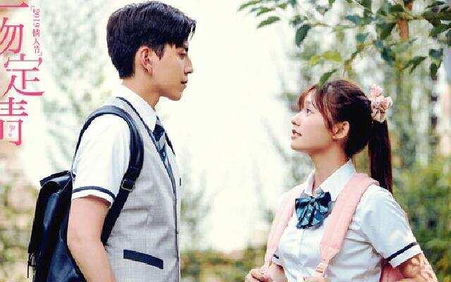 《一吻定情》王大陆林允上演勇气少女追爱故事