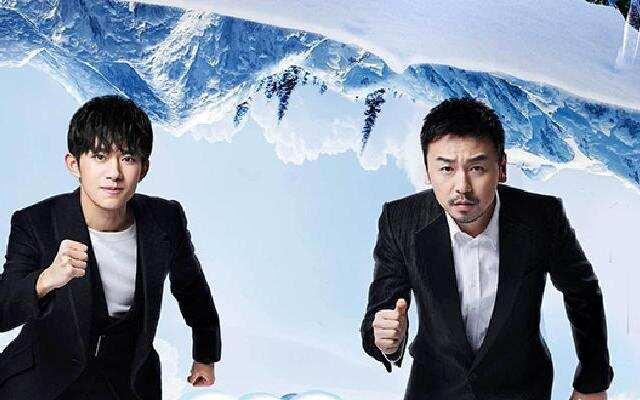 《大冰小将》总宣传片上线