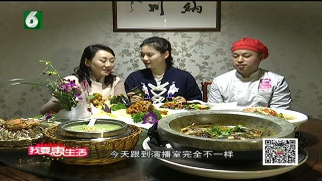 20190121《我要惠生活》:三立海鲜大排档