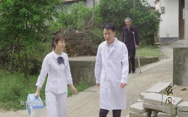 《家风》第十集:医者仁心