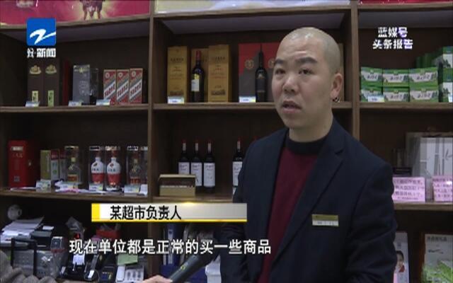 """台州仙居:节前查""""四风""""督查全覆盖"""