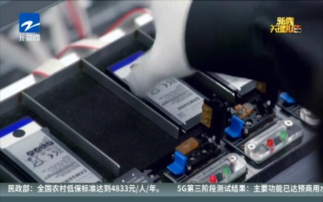 苹果聘请前三星电池高管  或将自主开发电池