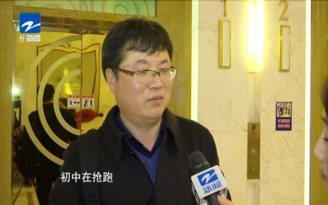 """聚焦省""""两会"""":出席省""""两会""""代表委员陆续抵达杭州"""