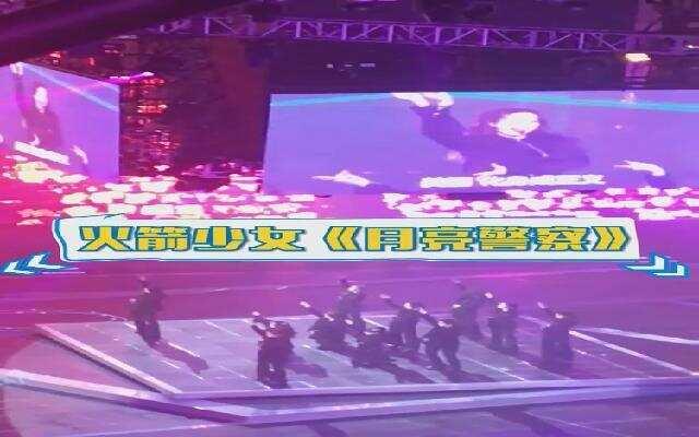 【Gobro】去上海看火箭少女101的首场演唱会