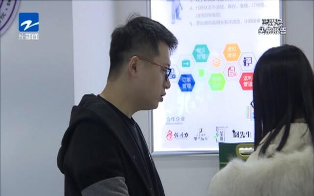 温州苍南:公益性科技孵化器  三年培育孵化企业十多家