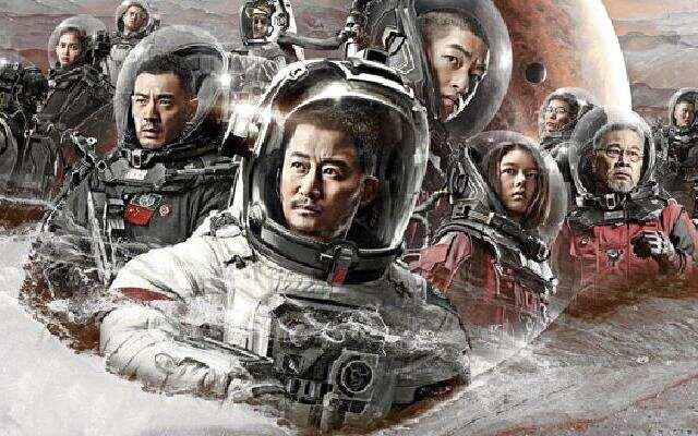 《流浪地球》刘欢献唱主题曲《带着地球去流浪》MV