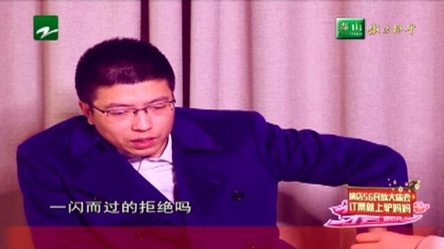 20190129《相亲才会赢》:为啥说我强势?