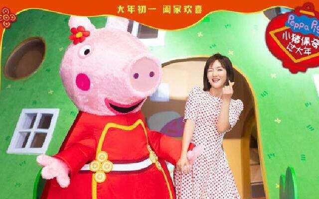 《小猪佩奇过大年》谢娜献唱主题曲