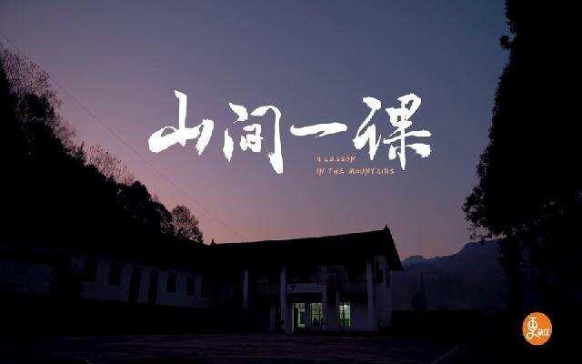 【二更】更武汉-乡村执教38年,他的坚守铺就孩子成长的路