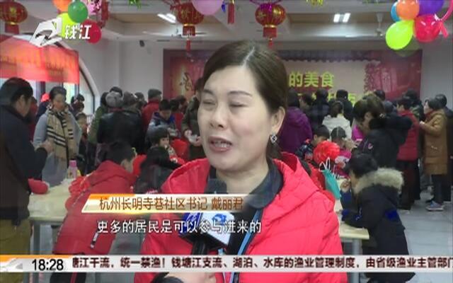 """""""油墩儿 葱爆烩儿""""  用老底子杭州的味道  迎接今年的元宵佳节"""