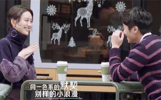 《遇见你真好》:熊珍珍钟嘉骏初次约会 浙江卫视遇见你真好