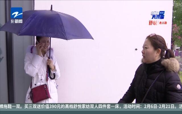 浙音艺考人数创新高  最热专业录取近68比1