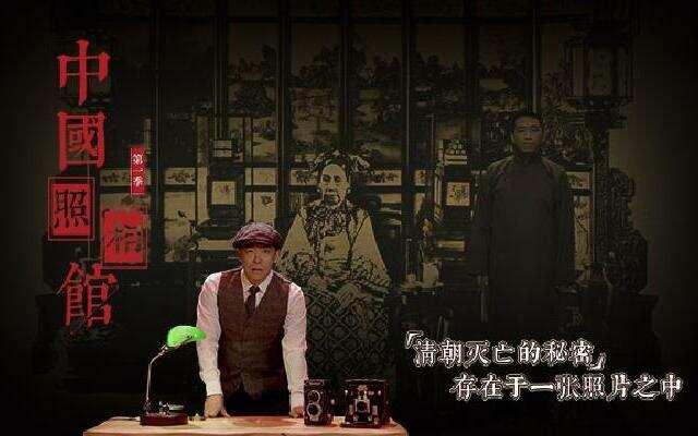"""【中国照相馆】清朝权威最重的慈禧,竟然是""""家具代言人""""?"""