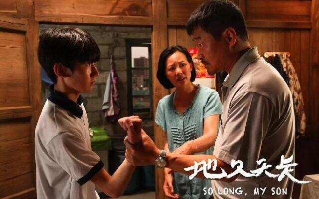 王源献唱《地久天长》推广曲《友谊地久天长》MV