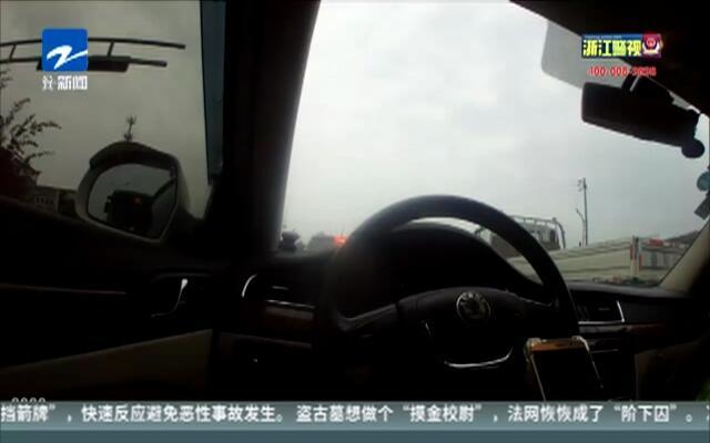 惊险!  载着33名学生  大巴司机竟在高速上倒车一分钟