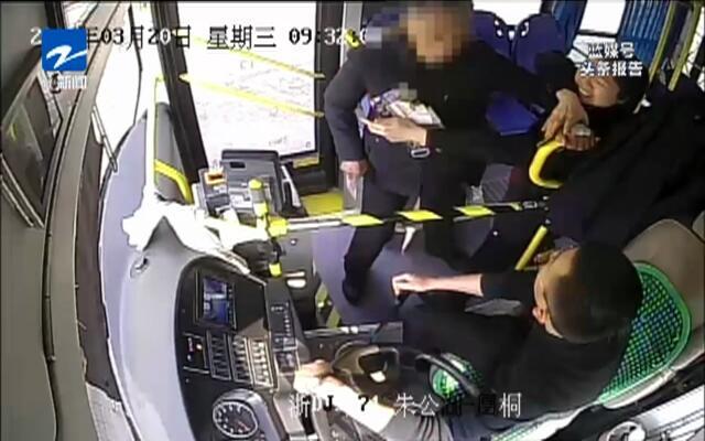 老人坐过站要求倒车  遭拒竟辱骂殴打司机