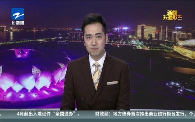 武汉大学回应游客被打事件  希望公众服饰得体观赏樱花