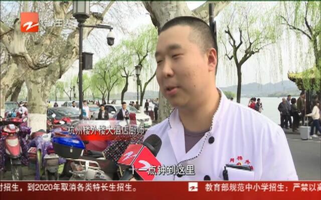 """西湖景区若禁私家车影响餐饮生意  3万常住居民需要""""过渡措施"""""""