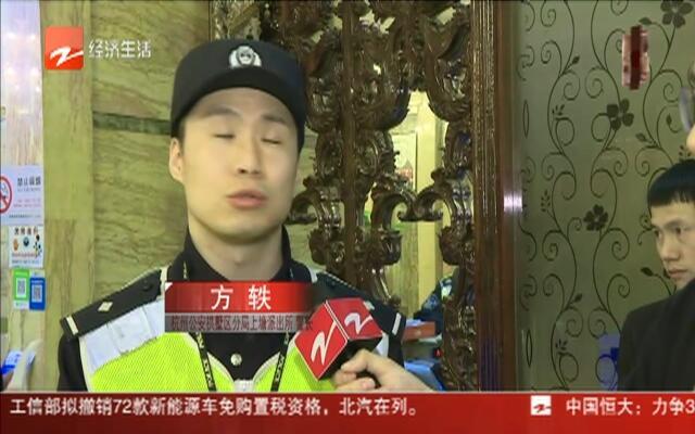 """直播浙一刻:杭州上千警力出发  """"雷霆9号""""进行中!"""