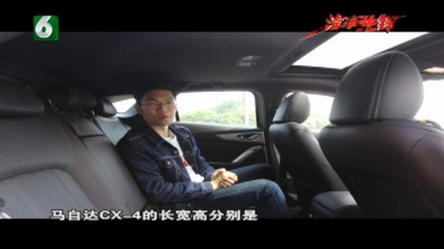 20190327《汽车先锋》:东风悦达起亚新一代KX5上海上市