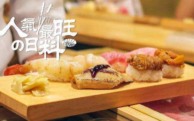【HI走啦】海胆控的最爱!美女测评东京人气最旺日料,人均200元吃到撑!