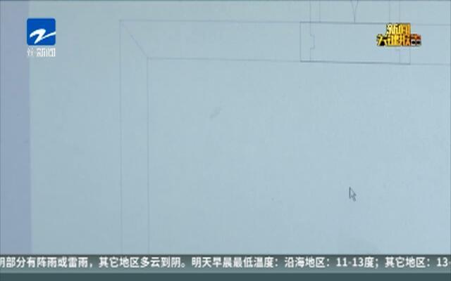 各地文保单位消防大检查:杭州岳庙——高科技烟感器监控  一分钟赶到起火处