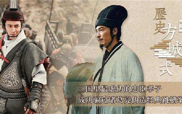 """【历史方城式】徐庶是如何骗过世人,扮演""""心在曹营心在汉""""的?"""