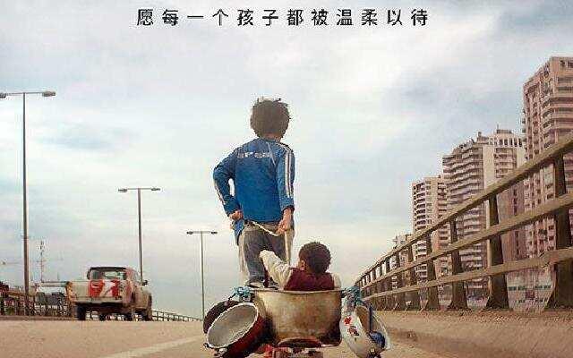 蓝朋友报到:电影《何以为家》定档4.29  12岁男孩震撼控诉双亲