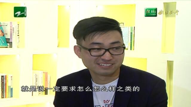 20190502《相亲才会赢》:差不多先生