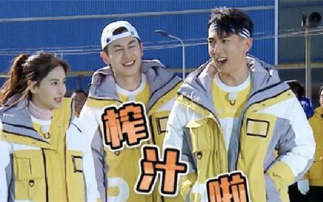 """《奔跑吧3》:李晨吴尊竟是同龄人?! 兄弟团以""""父""""之名对决打响"""