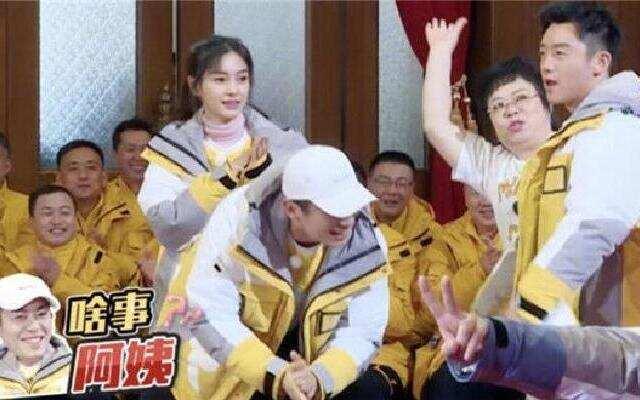 """《奔跑吧3》:朱亚文成东北大妈团宠 郑恺一脸羡慕喊""""妈妈"""""""
