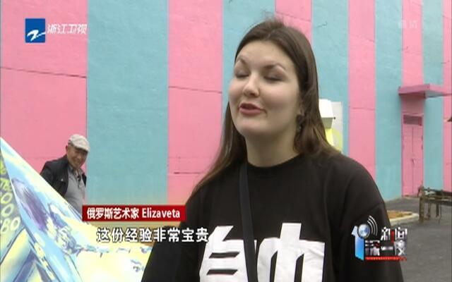 """""""五一""""假期·旅游:艺术涂鸦  电竞造物节  特色活动迎游客"""