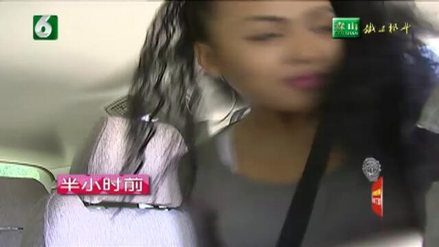 20190515《相亲才会赢》:中国式相亲