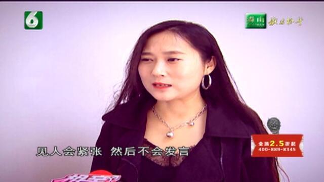 20190521《相亲才会赢》:请问你要理发吗