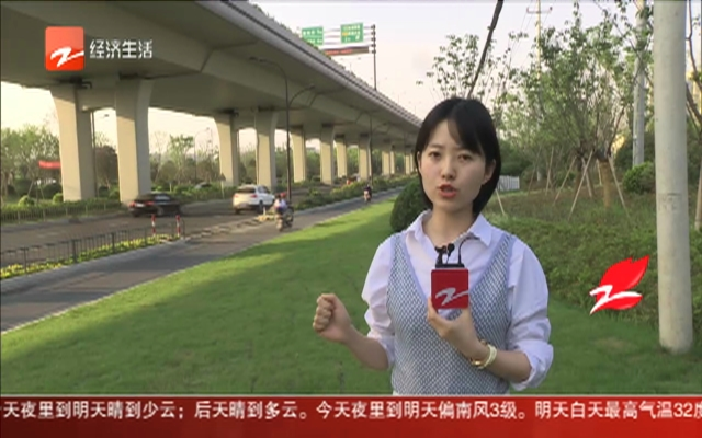 杭州辅警高架处理事故被撞殉职  肇事司机:微信聊天没留神