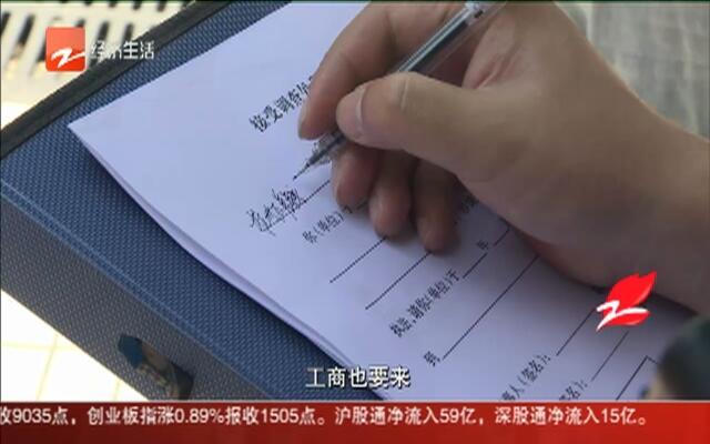 """基层城管权利扩张?  杭州这个""""街道综合执法大队""""了不得!"""