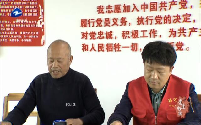"""20190528《党建播报》:杭州富阳区——开设""""常态化企业开办专窗"""""""