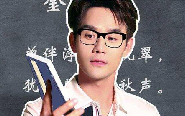 """《青春let's go》:王凯被封""""语文老师""""  展现超强逻辑力"""