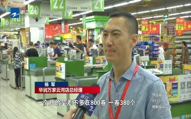 """""""限塑""""11年:超市塑料袋用量依然较大  外卖、快递业用""""塑""""上升"""